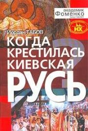 http://s7.uploads.ru/RHvCT.jpg