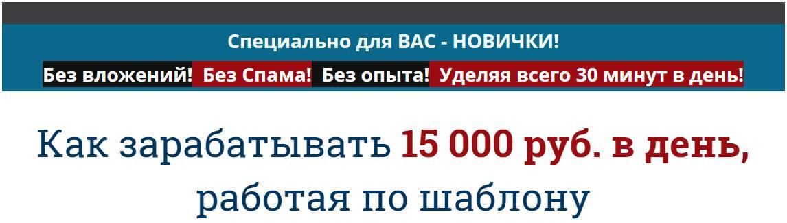 http://s7.uploads.ru/RdgBc.jpg