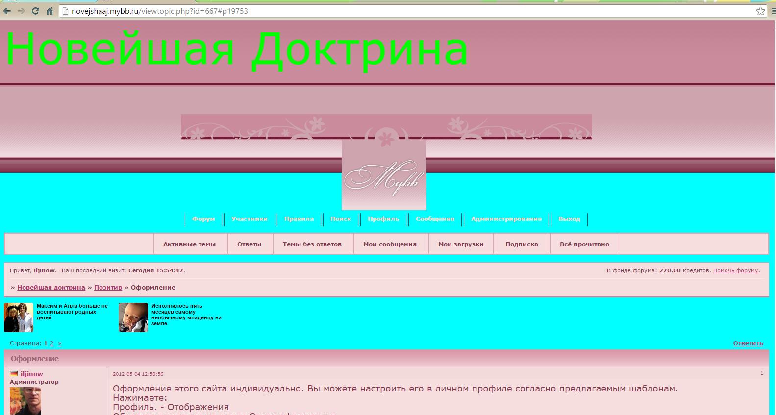 http://s7.uploads.ru/RfyKH.png