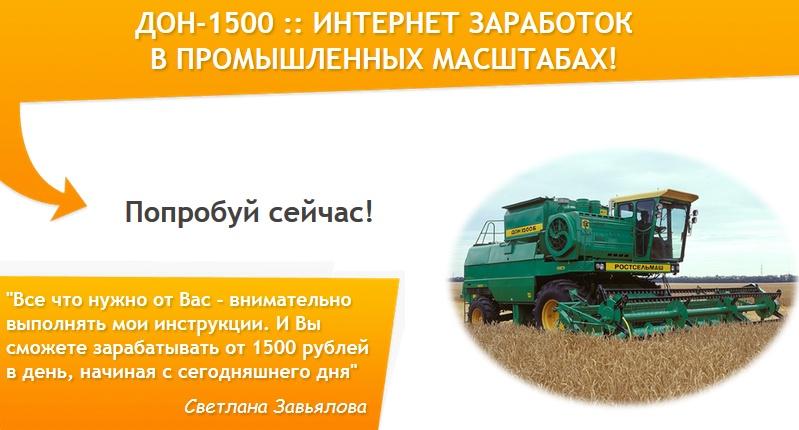http://s7.uploads.ru/RwDe5.jpg