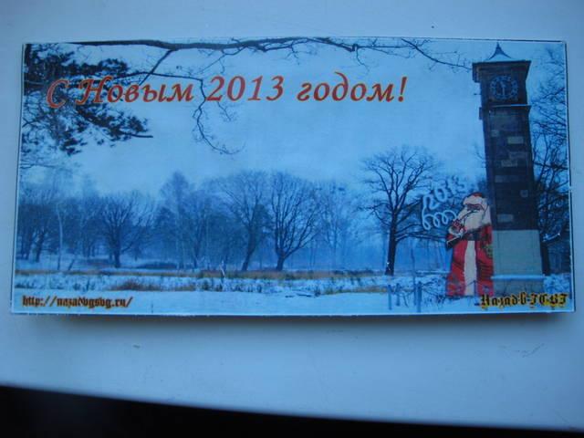 http://s7.uploads.ru/S9puZ.jpg