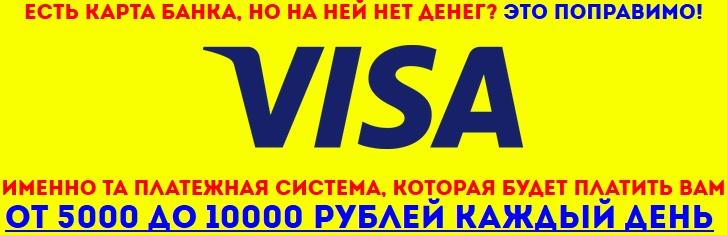 http://s7.uploads.ru/Shti8.jpg