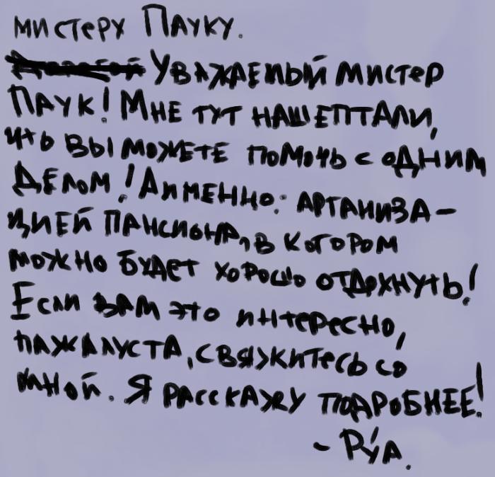 http://s7.uploads.ru/T9Gne.png