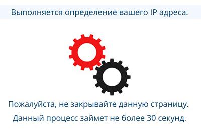 http://s7.uploads.ru/UgkVz.jpg