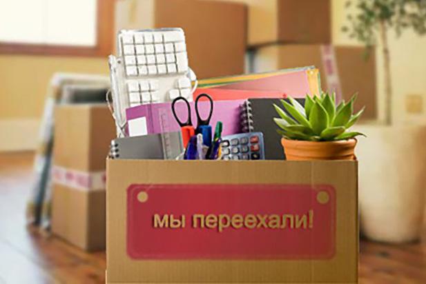 http://s7.uploads.ru/Uke7a.jpg