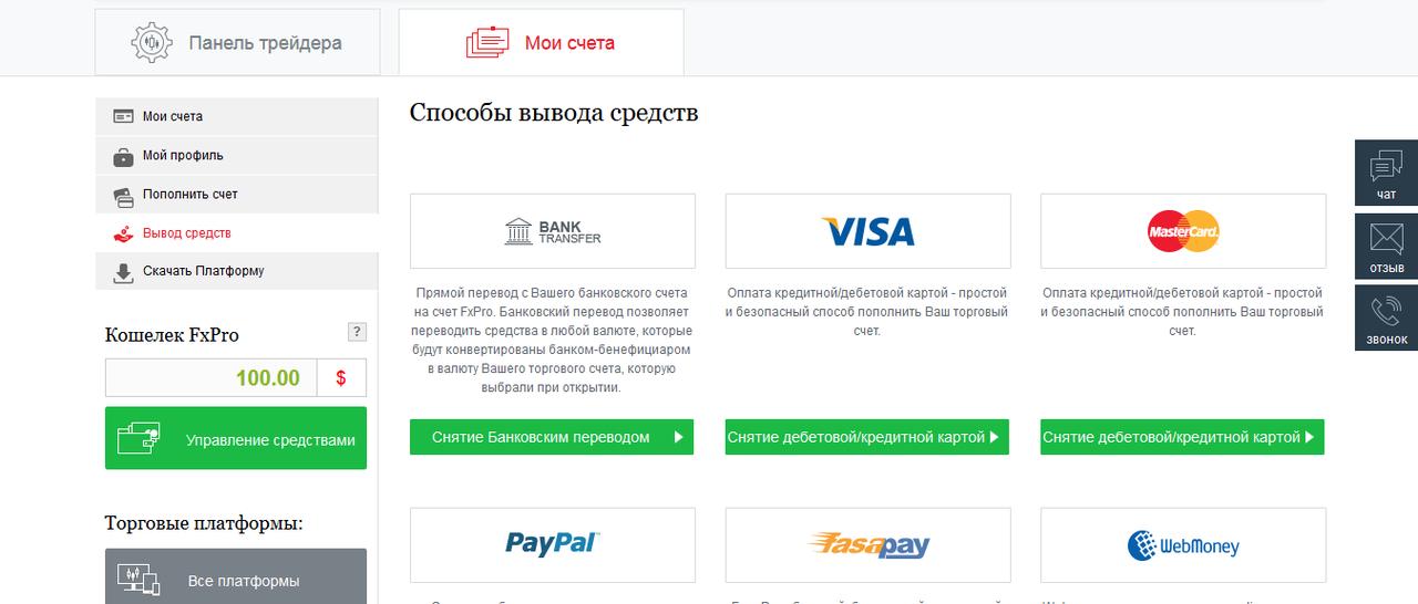 http://s7.uploads.ru/Uyg1l.png