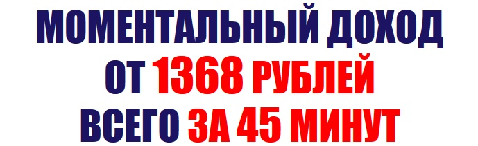 http://s7.uploads.ru/VBsXF.jpg
