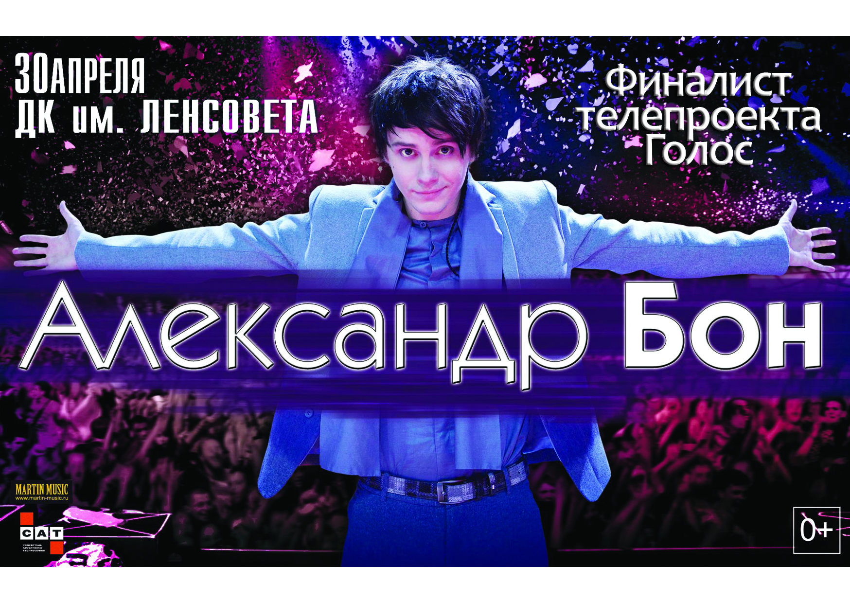 http://s7.uploads.ru/VNibG.jpg