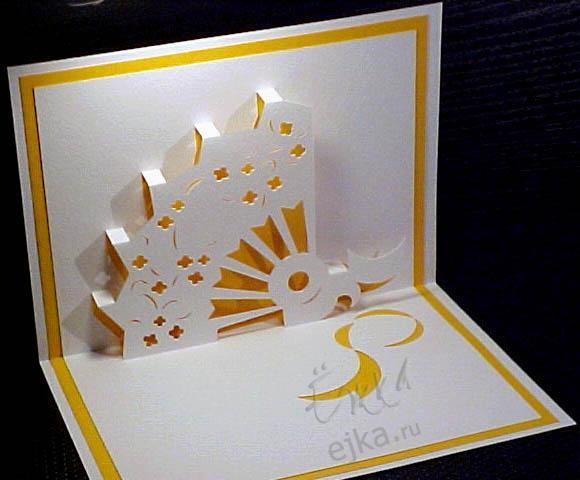 Объемные открытки из бумаги своими руками схемы шаблоны - Поделки