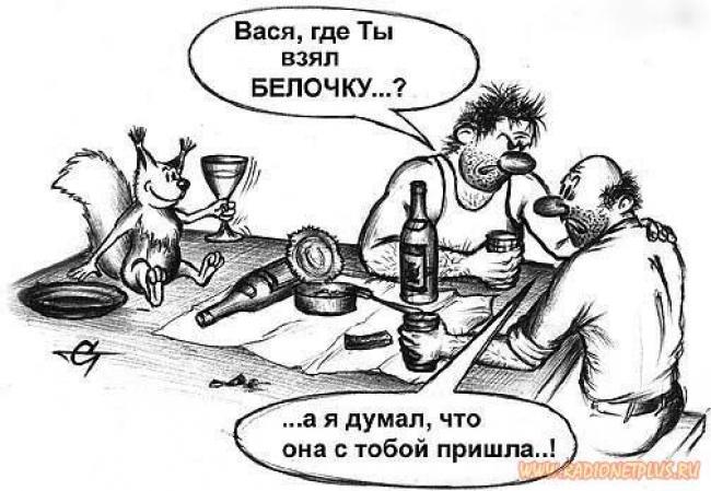 http://s7.uploads.ru/Vxu0c.jpg