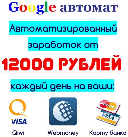 http://s7.uploads.ru/W2x95.jpg