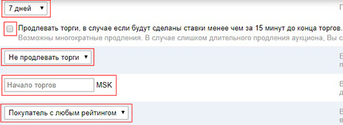 http://s7.uploads.ru/WRyeD.jpg
