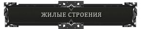 http://s7.uploads.ru/Wv1YK.png