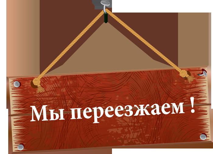 http://s7.uploads.ru/WwqHs.png
