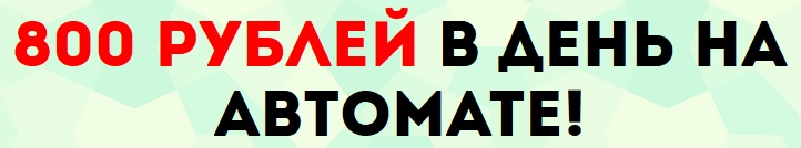 http://s7.uploads.ru/X8nvg.jpg