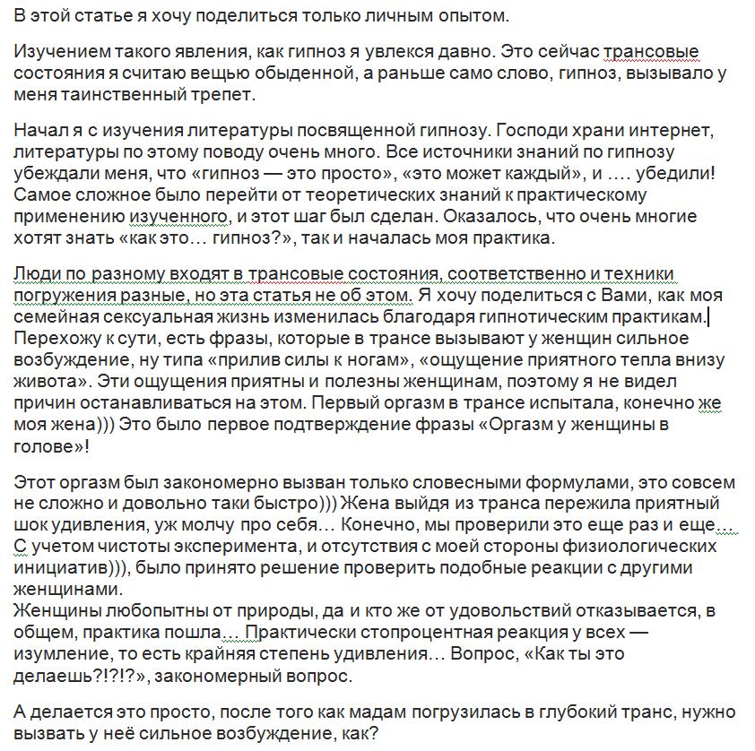 http://s7.uploads.ru/XPH62.png