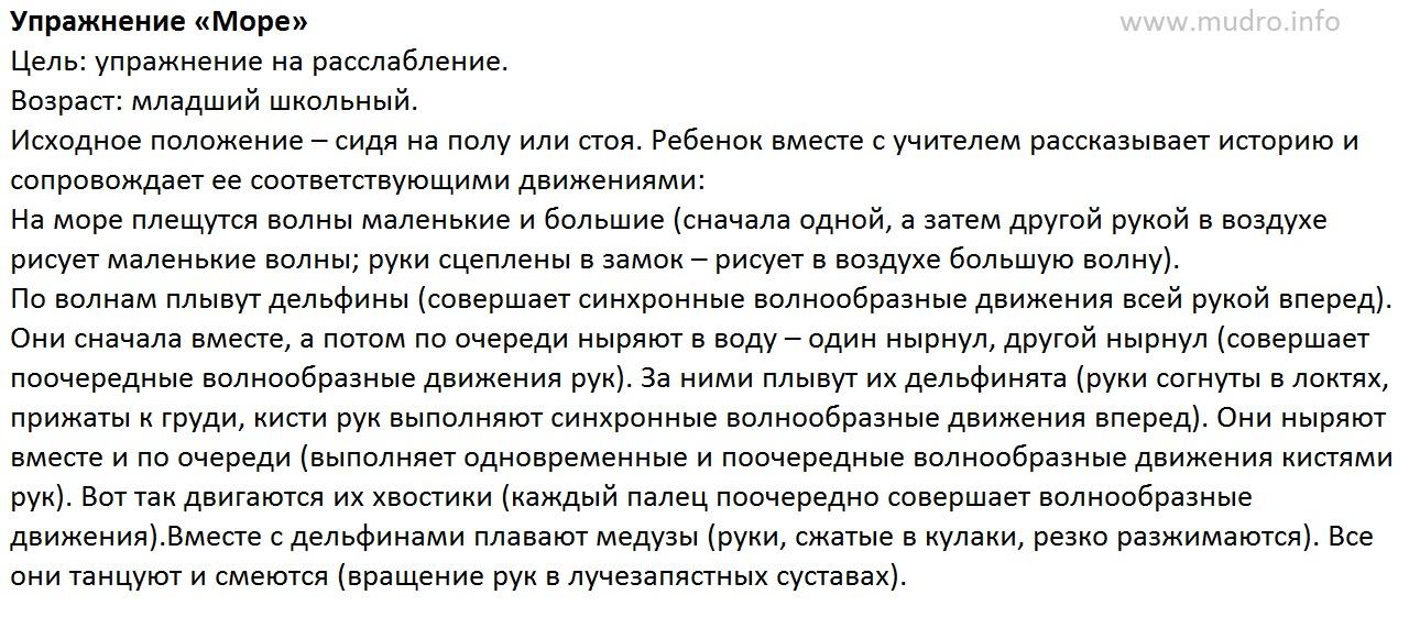 http://s7.uploads.ru/XUTJi.jpg