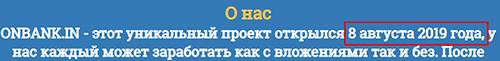 http://s7.uploads.ru/Xe5oJ.jpg