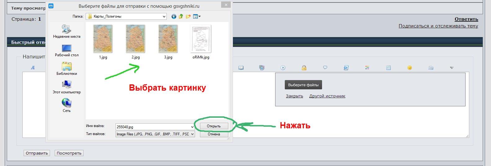 http://s7.uploads.ru/YlvPm.jpg
