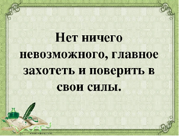 http://s7.uploads.ru/ZJhAV.png