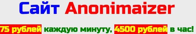http://s7.uploads.ru/ZMjVJ.jpg