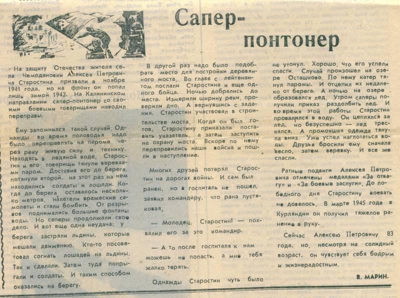 http://s7.uploads.ru/ZQ1l5.jpg