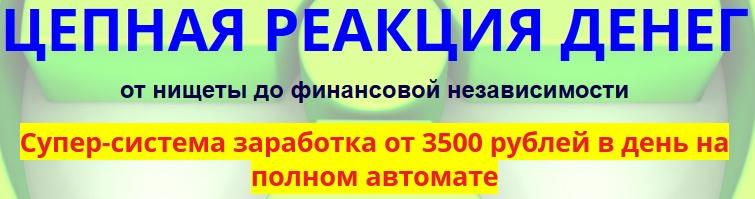 http://s7.uploads.ru/Zgx4y.jpg
