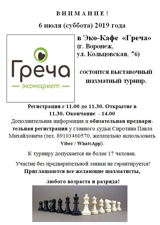 http://s7.uploads.ru/Zj1NX.jpg