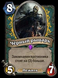 http://s7.uploads.ru/ZlLo6.png