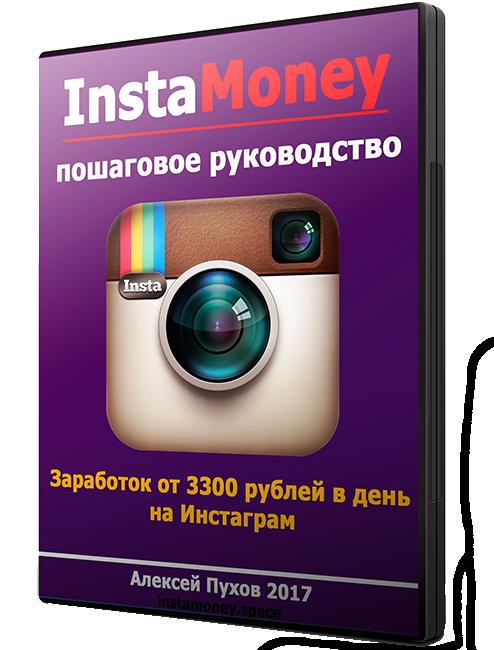 http://s7.uploads.ru/aM4Az.png