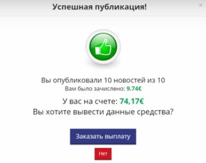 http://s7.uploads.ru/bDiQ7.jpg
