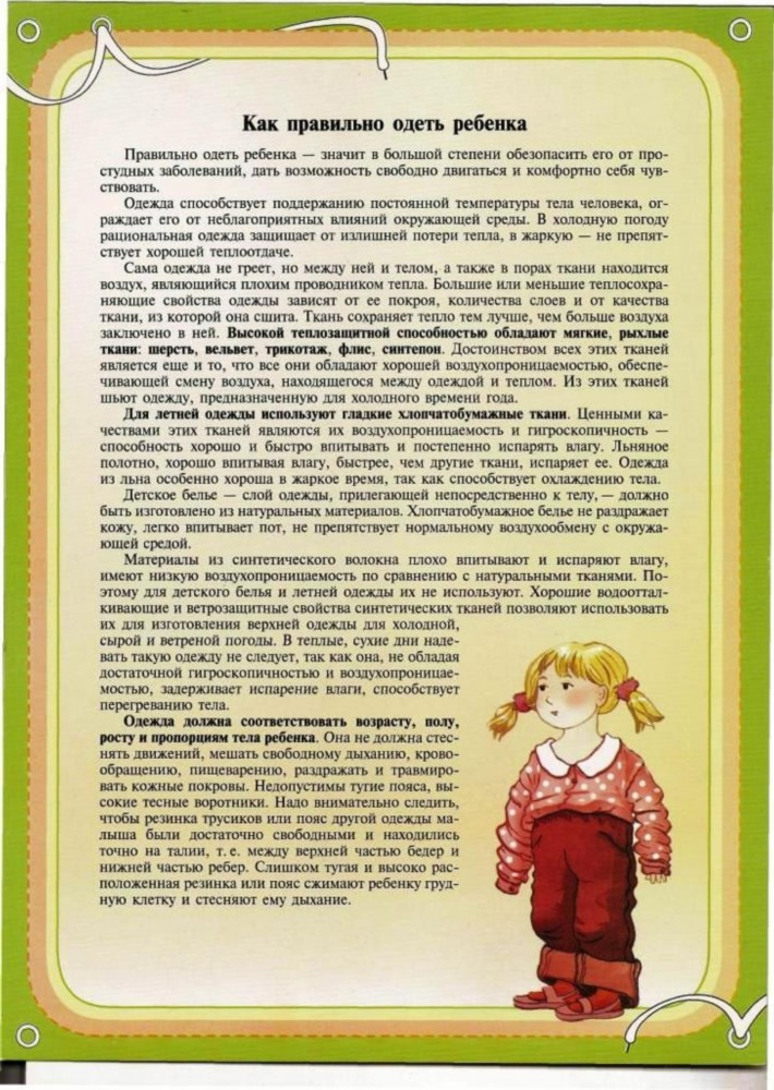 http://s7.uploads.ru/bG2fd.jpg