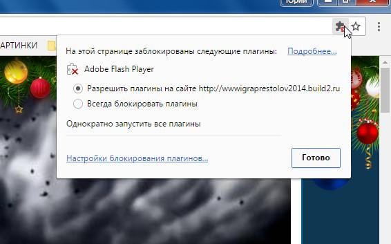 http://s7.uploads.ru/bH1hj.jpg