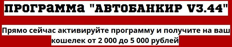 http://s7.uploads.ru/bHxki.jpg