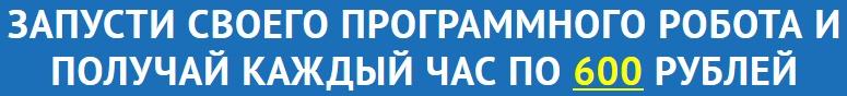 http://s7.uploads.ru/bLr3E.jpg