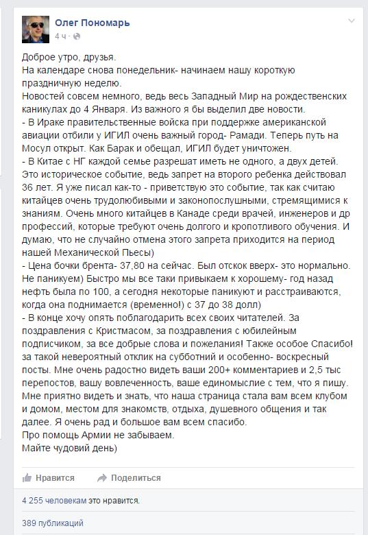 http://s7.uploads.ru/bRcdE.png