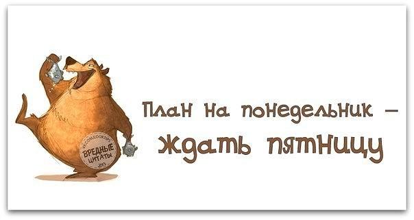 http://s7.uploads.ru/bT0j3.jpg