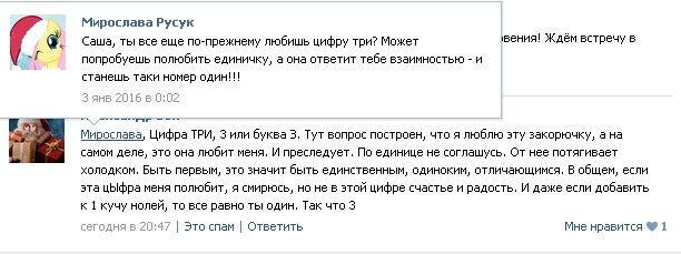 http://s7.uploads.ru/bYTDv.jpg