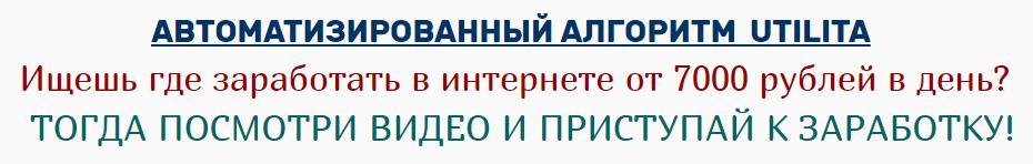 http://s7.uploads.ru/bjczO.png