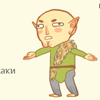 http://s7.uploads.ru/cw7vR.jpg