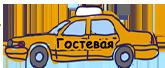 http://s7.uploads.ru/d/7dJAT.png