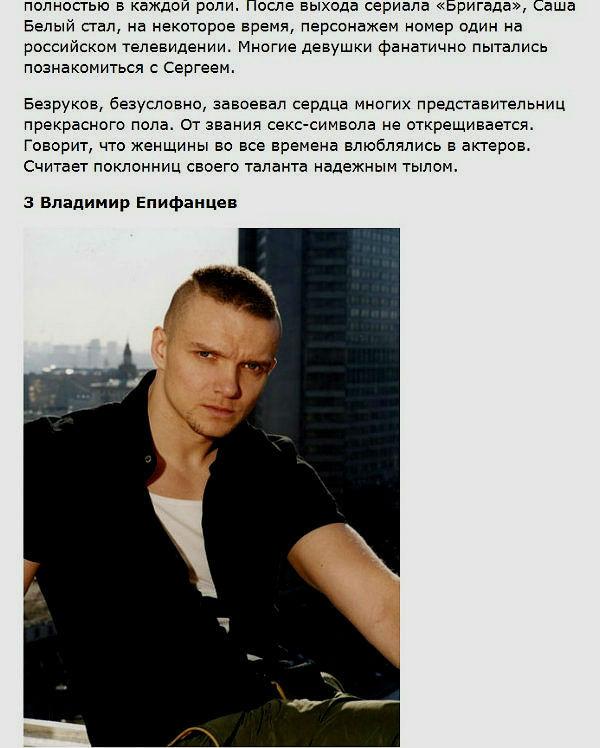 http://s7.uploads.ru/d1MkA.jpg