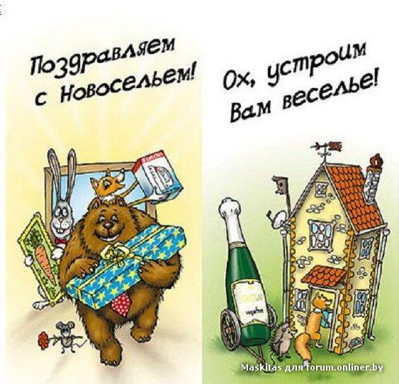 http://s7.uploads.ru/d1x7y.jpg