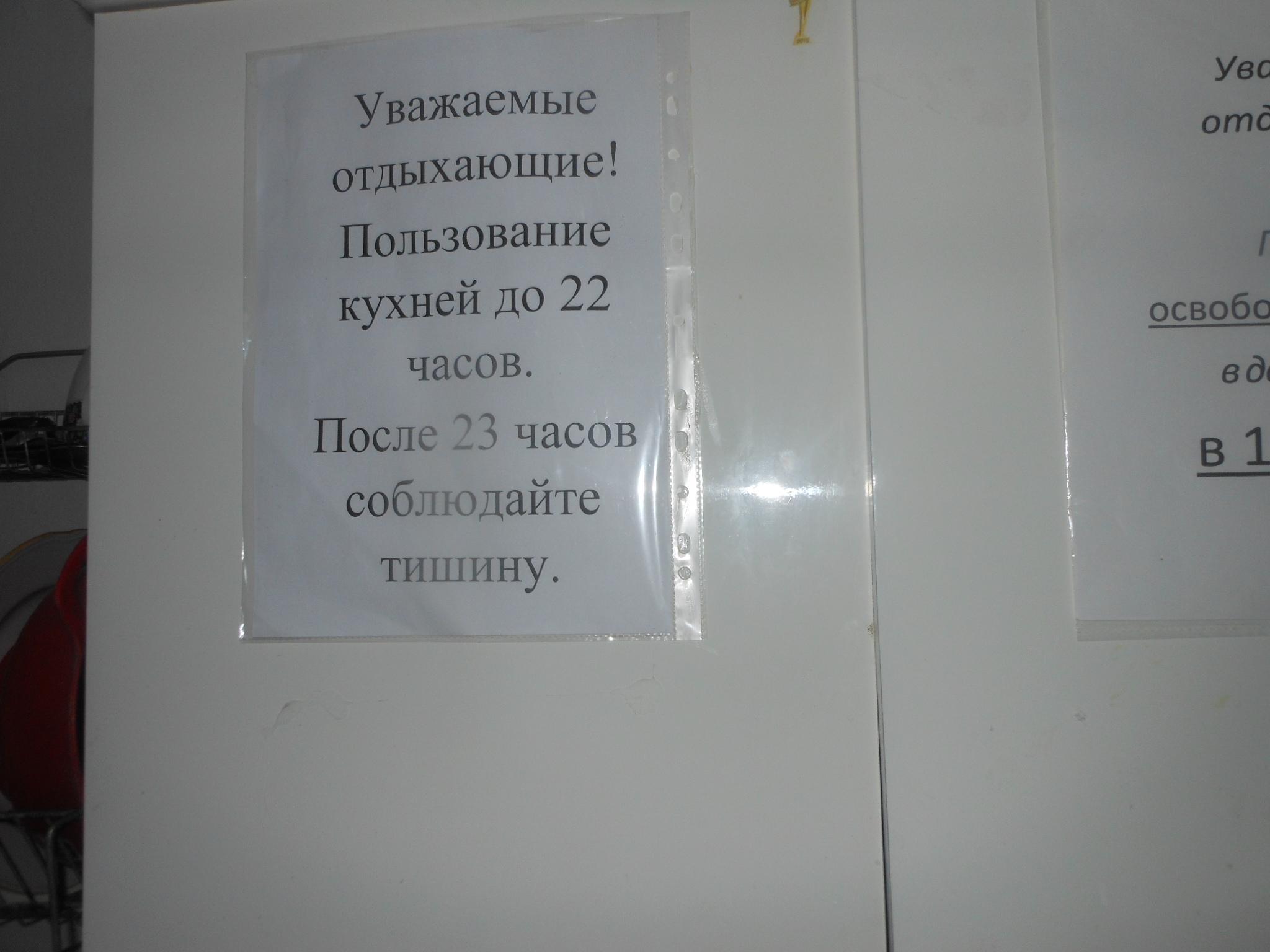 http://s7.uploads.ru/d6iMf.jpg