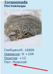 http://s7.uploads.ru/dw6jm.png