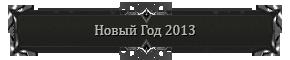 http://s7.uploads.ru/dysMf.png