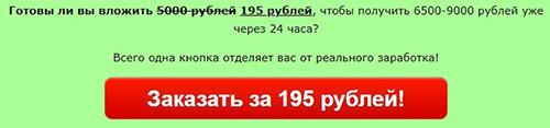 http://s7.uploads.ru/e35HL.jpg