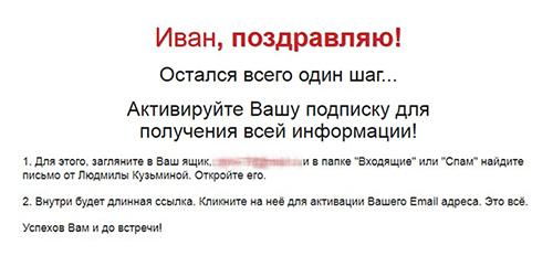 http://s7.uploads.ru/eJZka.jpg