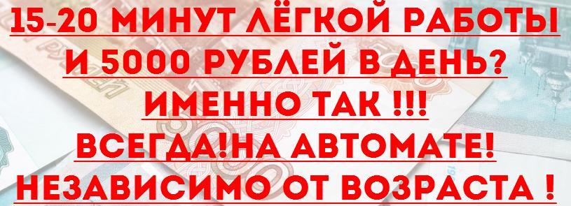 http://s7.uploads.ru/eUV0B.jpg