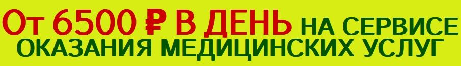 http://s7.uploads.ru/ewzYZ.jpg